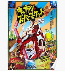 Böse Tote / Armee der Dunkelheit / japanisches Plakat Poster