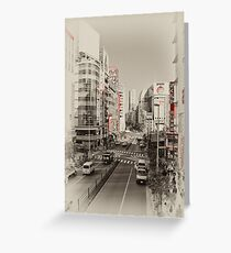 Shinjuku Streetscape Greeting Card