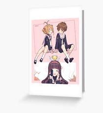 Cardcapt Sakura Grußkarte