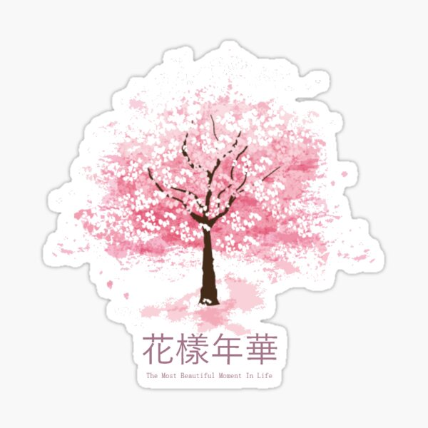 The Most Beautiful Moment in Life Sticker