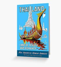 THAILAND : Vintage Airline Travel Advertising Print Greeting Card
