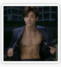 Park Hyung Sik's abs Sticker