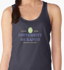 University of Kanto: Breeder Academy Women's Tank Top