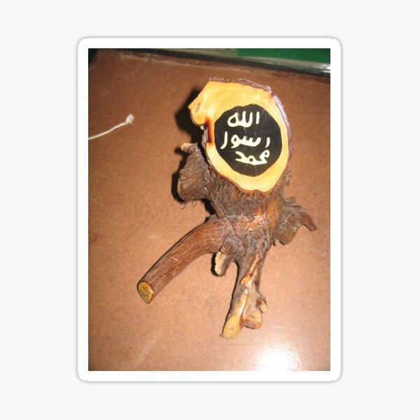 Stamp Of Holy Prophet Muhammad Sticker