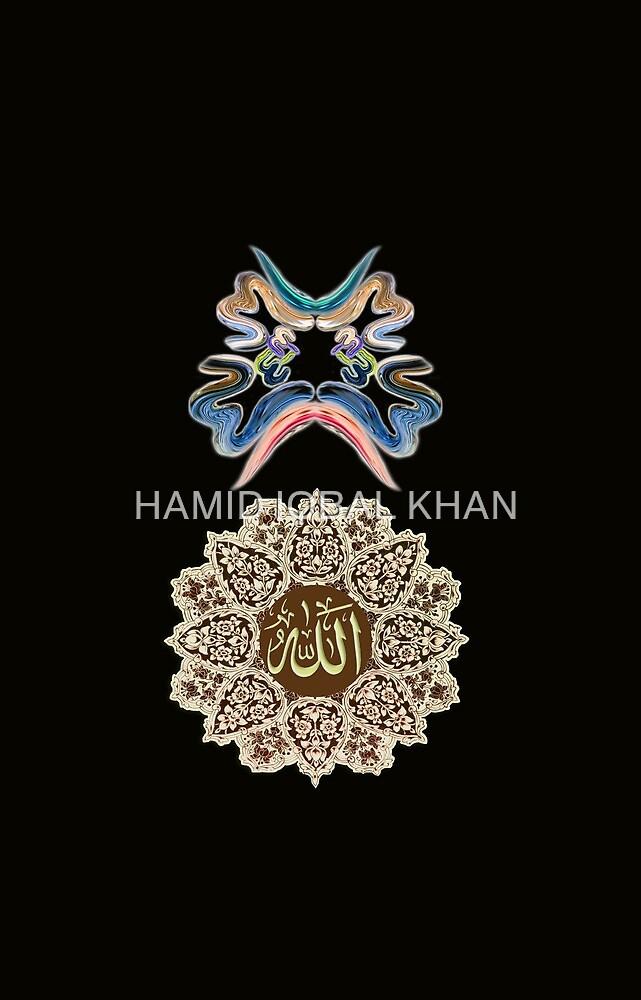 Allah Name Abstract Painting 2 by HAMID IQBAL KHAN