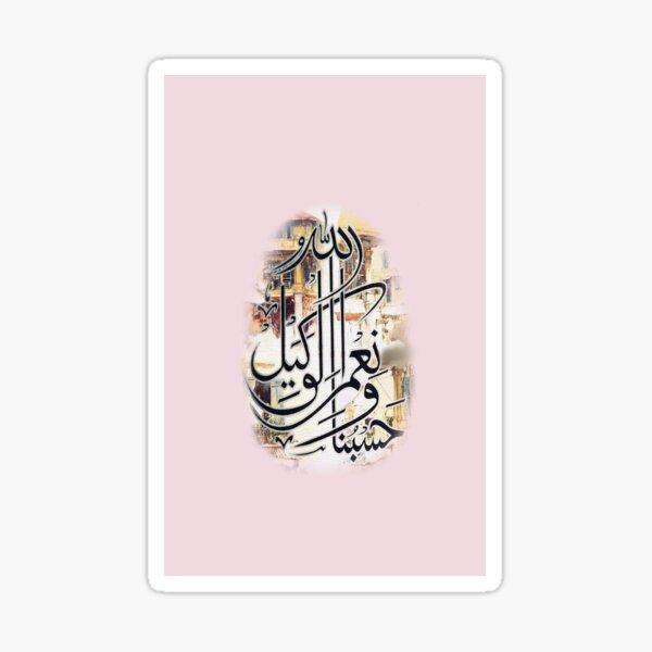 Hasbun Allaho wa Nemal Wakil Arabic Calligraphy Painting Sticker