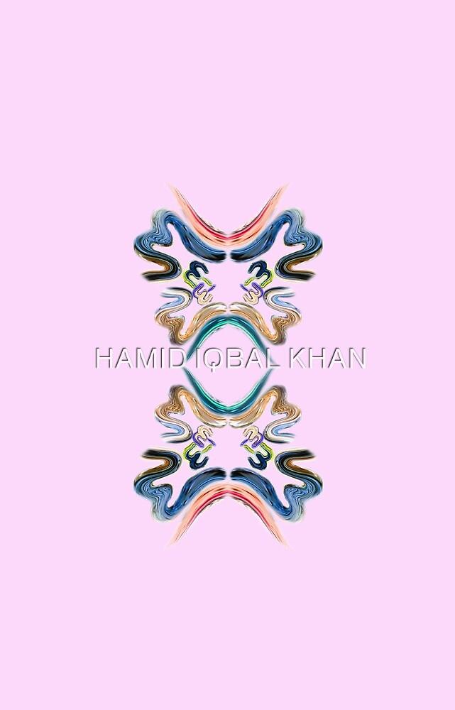 Allah Name Abstract Painting by HAMID IQBAL KHAN