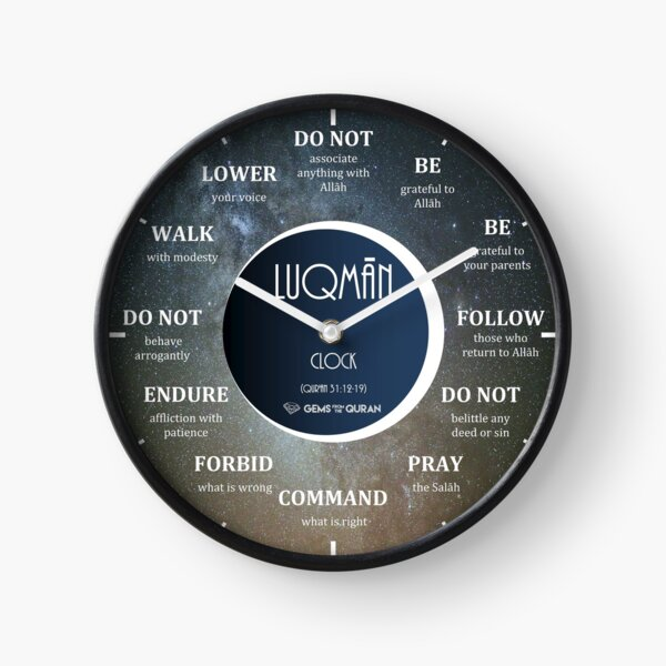 'Luqman Clock' from Gems from the Qur'an - Hourly Advice Clock