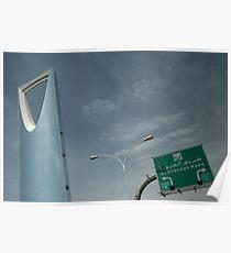 Snapshots of Riyadh #1 Poster