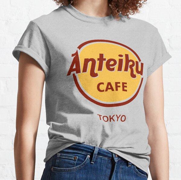 Anteiku - Tokyo Ghoul Classic T-Shirt