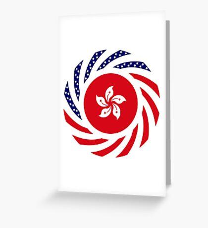 Hong Kong American Multinational Patriot Flag Series Greeting Card