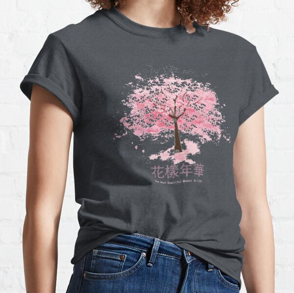 The Most Beautiful Moment in Life Classic T-Shirt