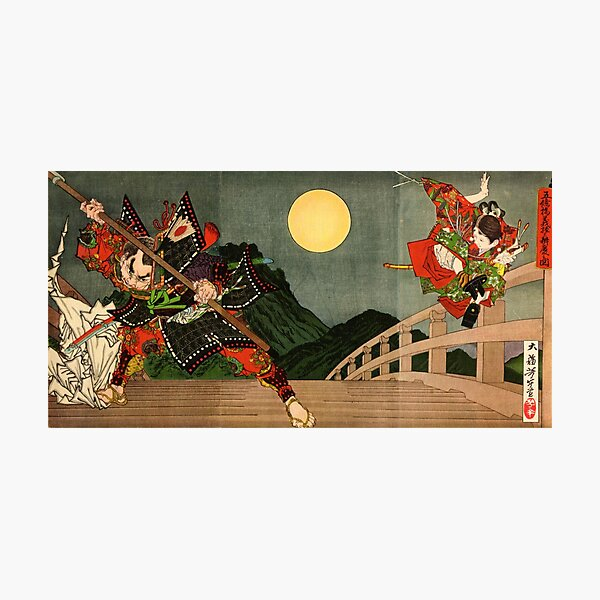 Samurai battle on Gojo Bridge Photographic Print