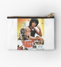 Challenge of the Dragon Studio Pouch