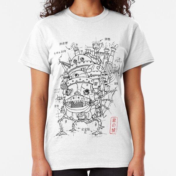 Castle Project Classic T-Shirt