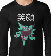 smile (: Long Sleeve T-Shirt