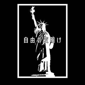 Japanese Dawn of Liberty (White) by widmore