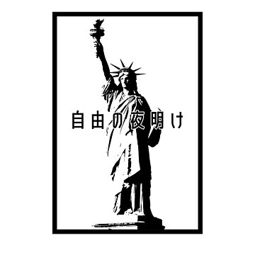 Japanese Dawn of Liberty (Black) by widmore