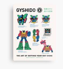 The GyShiDo Manifesto Metal Print