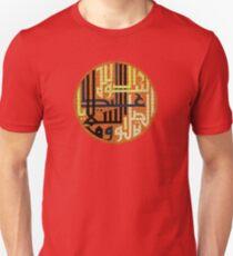 Durud Pak Darood Pak Calligraphy Painting Unisex T-Shirt