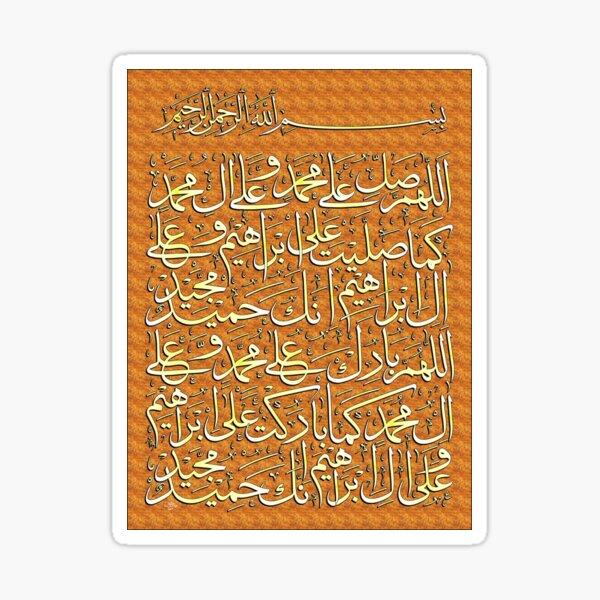 Durud Pak Darood Pak Calligraphy Painting Sticker