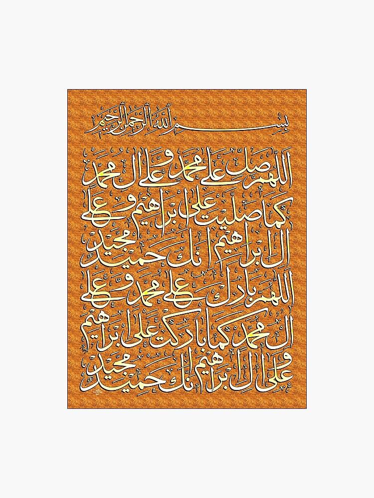Durud Pak Darood Pak Calligraphy Painting | Photographic Print