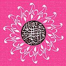Durud Pak Darood Pak Calligraphy Painting by HAMID IQBAL KHAN