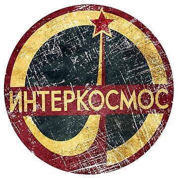 cccp interkosmos by sekarhandayanik