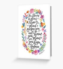 Hope and A Future | Jeremiah 29:11 Greeting Card