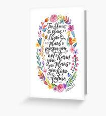 Hoffnung und eine Zukunft | Jeremia 29:11 Grußkarte