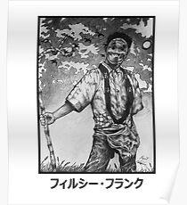 Masked Man Anime Tee (V2) Poster