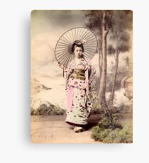Japanese girl wearing kimono with parasol Metal Print