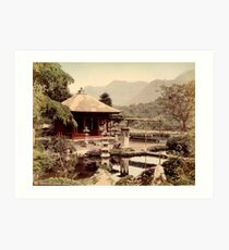 Dainichido Garden, Japan Art Print