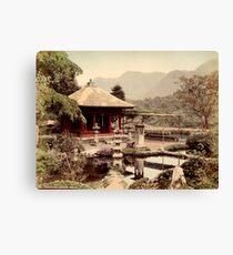 Dainichido Garden, Japan Canvas Print