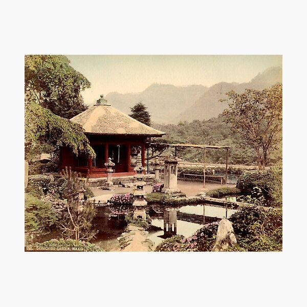 Dainichido Garden, Japan Photographic Print