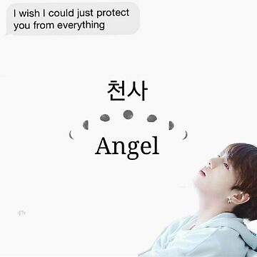 Jeon Jungkook Angel Aesthetic by realisticbabe
