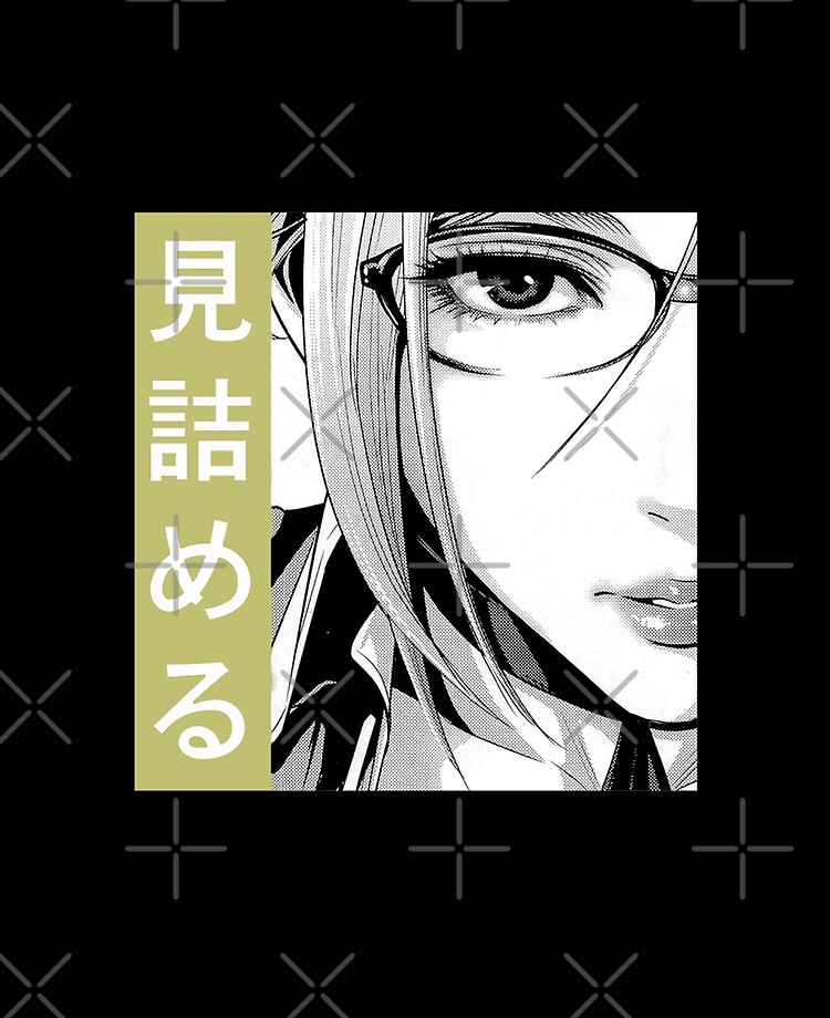 Prison School Stare Yellow Sad Japanese Anime Aesthetic Ipad Case Skin By Poserboy Redbubble