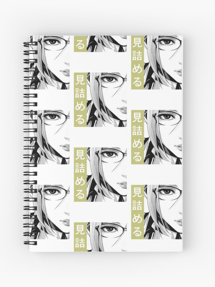 Prison School Stare Yellow Sad Japanese Anime Aesthetic Spiral Notebook By Poserboy Redbubble