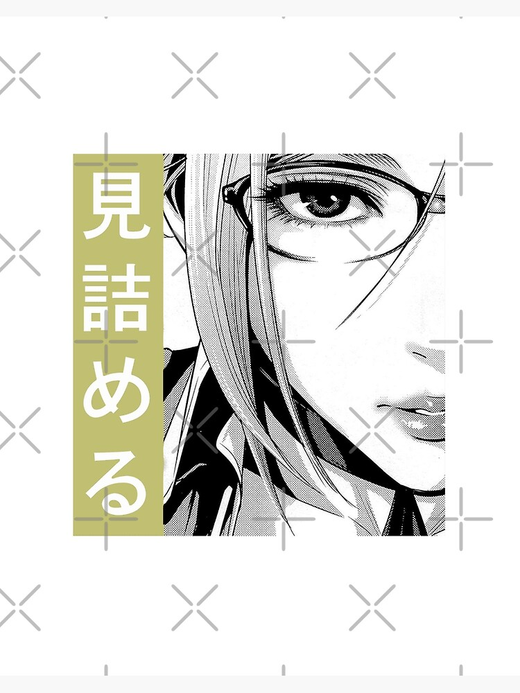 Prison School Stare Yellow Sad Japanese Anime Aesthetic Art Board Print By Poserboy Redbubble