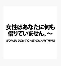 """WOMEN DON'T OWE YOU ANYTHING"" DESIGN Photographic Print"