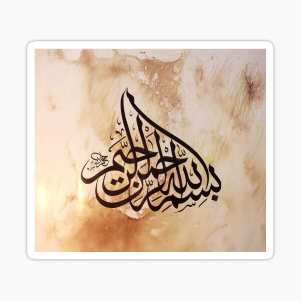Bismillah Thuluth Style Calligraphy Sticker
