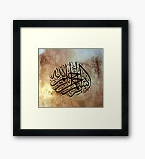 Bismillah Calligraphy Painting in Thuluth Style Framed Print