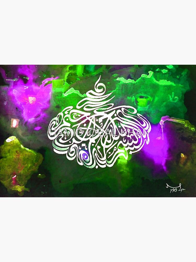 Bismillah Calligraphy Painting in Dewani Style by hamidsart