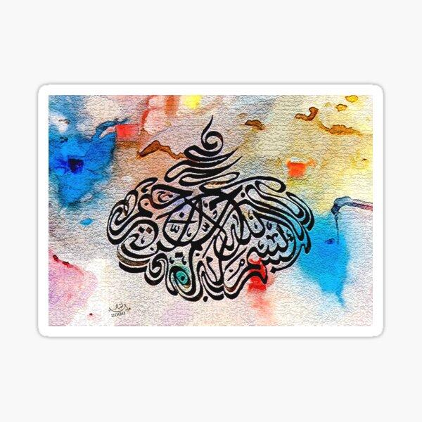 Bismillah Calligraphy Painting Dewani Style Sticker