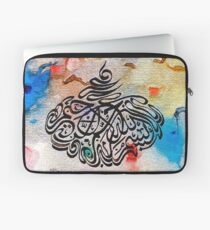 Bismillah Calligraphy Painting in Dewani Style Laptop Sleeve