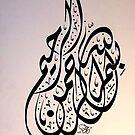 Bismillah Calligraphy Painting in Dewani Style by HAMID IQBAL KHAN