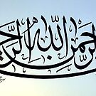 Bismillah Calligraphy Painting In thuluth Style Sulus Style by HAMID IQBAL KHAN