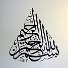 Bismillah Calligraphy  painting In Thuluth Sulus Style by HAMID IQBAL KHAN