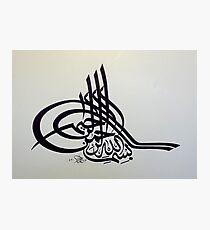 bismillah tughra Calligraphy Painting Photographic Print