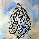 bismillah Calligraphy Painting in devani Style by HAMID IQBAL KHAN